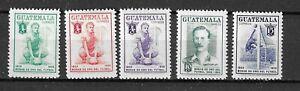 GUATEMALA STAMPS- Golden Jubelee of Guatemala Football, set of 5, 1955*