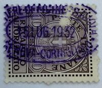 ITALY STAMP WITH UNIQUE 1932 PURPLE OVAL CANCEL