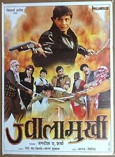 "India Bollywood 2000 Jwalamukhi Hindi poster 28"" x 38""Mithun Chakraborty Chunky"