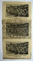 ORIGINAL WW2 PROPAGANDA SHELL LEAFLET POSTER - RUSSIAN SOLDIERS at GERMAN SIDE