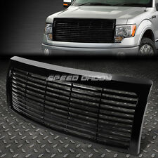 BLACK ABS HORIZONTAL MESHED FRONT UPPER BUMPER GRILLE GUARD FOR 09-14 FORD F150