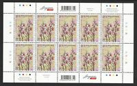 SINGAPORE 2017 50TH ANNIVERSARY OF ASEAN JOINT STAMP ISSUE FULL SHEET 10 STAMPS