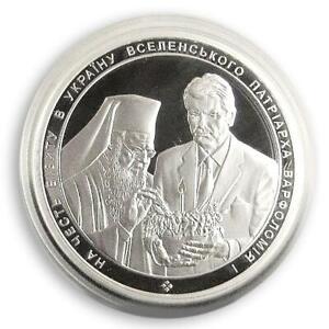 Ukraine, 50 hryven, Patriarch Bartholomew, Honor of Ecumenical, Silver, 2008