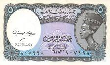 EGYPTE/Pnew(3) // Billet de 25 PIASTRES-2002