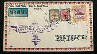 1931 Khartoum British Africa Airmail Cover To Athens Greece Via London