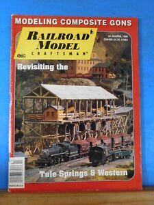Railroad Model Craftsman Magazine 1996 April Modeling composite gons