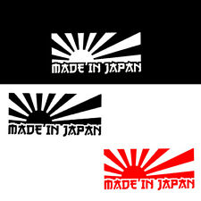3 colors Rising Sun Made In Japan JDM Car Sticker Decal Motorcycle Stickers Car
