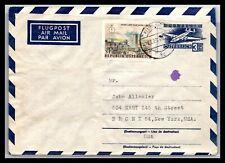 Gp Goldpath: Austria Cover 1964 Air Mail To U.S.A. Cv309_P05
