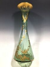 "Gorgeous! Vintage Moser Green Art Glass Vase Gilt Enamel - 11 1/2""H"