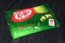 Kit Kat Gyokuro Matcha Green Tea 12 pcs mini Chocolate Bars Nestle Made in Japan