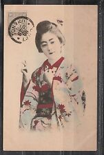1905 postcard, Japanese PO in China stamp 1/2s Tongku 塘沽 cancelled