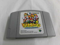Z4373 Nintendo 64 Mario Story Japan N64