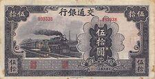 China 50 Yuan 1942 P 164a Rare Circulated Banknote