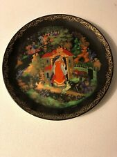 Russian Legends Collector Plate Tianex Vintage