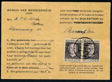 10 GLD.537 IN PAAR OP KOMPLEET POSTBUSKAARTJE 'S GRAVENHAGE VOOR JAAR 1955 Zk801