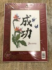 Candamar  Asian Symbol / Floral Counted Cross Stitch Kit - Success