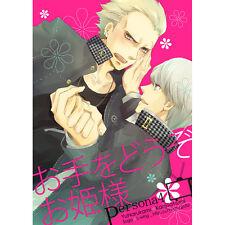 Persona 4 BL doujinshi-Yu (Hero)/Kanji-p4 Yaoi Souji