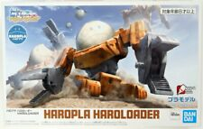 Gundam HG #13 Haropla Haro Loader Model Kit Bandai IN STOCK USA SELLER