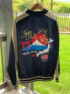vintage satin bomber jacket
