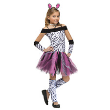 NWT TOTALLY GHOUL GIRL'S ZEBRA HALLOWEEN COSTUME - ZOO - MADAGSCAR STRIPED PONY