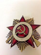 ORDER OF THE PATRIOTIC WAR (1st Class) USSR