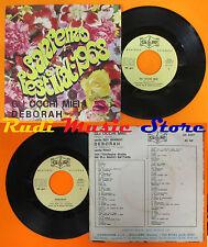 LP 45 7'' SANREMO 1968 EDY BRANDO Gli occhi miei RINO Deborah italy GR cd mc dvd