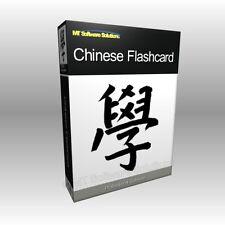 Curso de capacitación de idioma chino flashcard AUC software programa de computadora