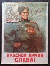 Original Soviet Propoganda Art Poster Red Army World War II Soviet Military 1946