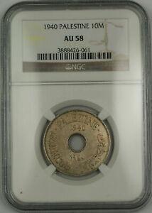 1940 Palestine 10M Ten Mils Coin NGC AU-58