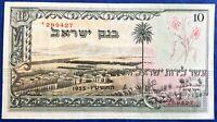 Israel 10 Lira Pound Banknote 1955 XF+ Red S/N