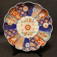 Antique Japanese Imari Dish Meiji Circa 1880 Signed. Lot X272