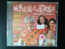 Fight Back to School III - Stephen Chow, Anita Mui, Sharla Cheung Man - RARE VCD