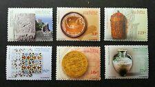 Portugal Arabische Cultural Inheritance 2001 Islamic Art Ancient (stamp) MNH