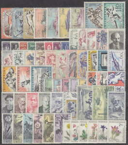 CZECHOSLOVAKIA - 1960 COMPLETE YEAR SET STAMPS- JAHRGANG - **MNH** - CHEAP !!