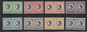 1937 South West Africa - Coronation - Bilingual Set of Eight Pairs - M/M MINT.