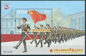 Macau - 90 Jahre Volksbefreiungsarmee Block 261 postfrisch 2017 Mi. 2135