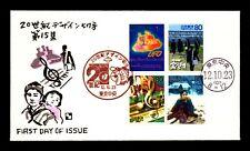 Japan 2000 20th Century UFO Block FDC / Crease - L16574