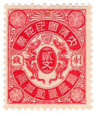 (I.B) China Revenue : Duty Stamp $1 (Double Dragon)