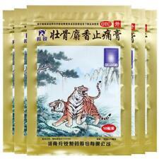250 Patches/25 bags LingRui Musk Herbal Plaster - Zhuanggu Shexiang Zhitong Gao