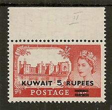 KUWAIT 1957 5R ON 5/- CASTLE TYPE II SG108a MNH