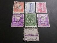PAKISTAN, LOT 004, timbres oblitérés, VF cancelled stamps