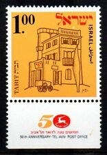 Israel - 1970 Stamp exhibition Tabit Mi. 490A MNH