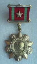 Soviet  Russian Collection Medal For Distinction in Military Service 1 Class