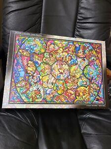 Disney Jigsaw Gallery Puzzle 2000 Pieces Mickey D-2000-603 Tenyo 73 x 102 cm FS