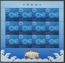 CHINA 2010-18 Sailing Day Fish stamp full sheet中国航海日