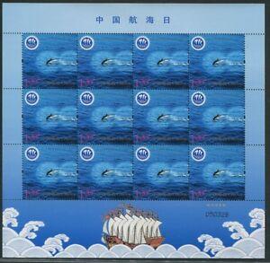 CHINA 2010-18 Sailing Day Fish stamp full sheet中国航海日