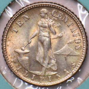 Philippines 1944 D 10 Centavos Eagle animal 294809 combine shipping