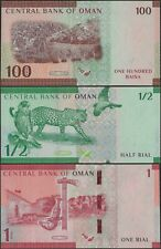 Oman PNew 3 NOTE SET 100 Baisa - 1Rial 2020 - Intro 2021 @ EBS