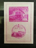 Yugoslav Stamps -- Yugoslavia 1949 C33a