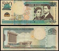 República Dominicana 500 UNC Pesos (P186b) 2011